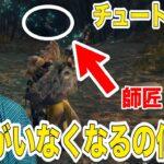 【モンハンライズ】#2 すゑひろがりず、大剣を学ぼう!新作体験版をゲーム実況【モンスターハンターライズ】
