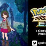 🎙Pokemon Master EX – Gloria/ユウリ (Voice-JP) #ポケマスEX #PokemonMastersEX #PMEXSpoiler