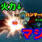 ハンマーの鉄蟲糸技の火力が高すぎる【モンハンライズ(体験版)】