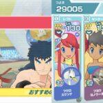 【ポケマス】チャンピオンバトルジョウト編 シバ弱点フェアリー エリートモード7500P