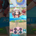 エリートモード 7500pt 2021.03.08-03.015 シバ(エスパー)3戦目 チャンピオンロード ポケモンマスターズ