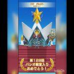 【ポケマスEX】チャンピオンバトルエリートモード7500Ptいつものノーカット【ポケモンマスターズEX】