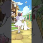 Pokemon Master EX – Diantha – Sync Pair Stories –  #ポケマスEX #PokemonMastersEX #PMEXSpoiler