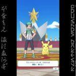 [プレイ動畫] ポケモンマスターズ (Pokémon Masters) EX: game-play 42