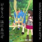 [プレイ動畫] ポケモンマスターズ (Pokémon Masters) EX: game-play 45