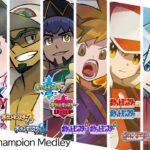 ポケモン&ポケマス チャンピオン戦全曲 ノンストップメドレー/Pokemon & Pokemon masters Champion Battle Non stop Medley