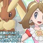 【ポケマスEX】限定ハルカ&ミミロップ ピックアップ ガチャ11連