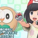【ポケマスEX】ミヅキ&モクロー ピックアップ ガチャ11連