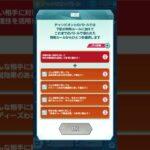 【ポケマスEX】チャンピオンバトルイッシュ地方チャンピオンアデク完全初見攻略(5/5)