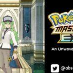 🎙️ Pokemon Master EX – Emotion (Guitar Ver.) – #ポケマスEX #PokemonMastersEX #PMEXSpoiler