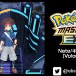 🎙️ Pokemon Master EX – Nate/キョウヘイ (Voice-JP) #ポケマスEX #PokemonMastersEX