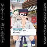 [プレイ動畫] ポケモンマスターズ (Pokémon Masters) EX: game-play 50