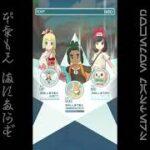 [プレイ動畫] ポケモンマスターズ (Pokémon Masters) EX: game-play 55