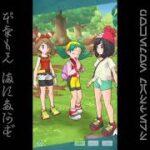 [プレイ動畫] ポケモンマスターズ (Pokémon Masters) EX: game-play 57