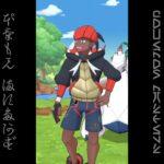 [プレイ動畫] ポケモンマスターズ (Pokémon Masters) EX: game-play 61