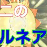 【ポケマス】長期戦に強いゾンビシトロンで2組攻略【VSカンナ】