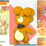 【ポケマスEX】 色違いブビィが進化! ブーバー ほのおタマゴイベント ポケモンマスターズ