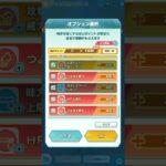 【ポケマスEX】フェアリー最強のチャンピオン カルネさんで破壊するチャンピオンバトル エリートモード (VSワタル 1500pt)