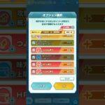 【ポケマスEX】安定のギャラドスパで破壊するチャンピオンバトル エリートモード (VSシバ 1500pt)