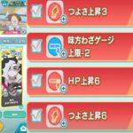 【ポケマスEX】オプション4つ縛りで1500pt獲得へ?! キクコ編(あく)