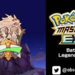 🎼 Pokemon Master EX – Battle! Legend Alola – #ポケマスEX #PokemonMastersEX #PMEXSpoiler