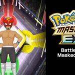 🎼 Pokemon Master EX – Battle! The Masked Royal – #ポケマスEX #PokemonMastersEX #PMEXSpoiler