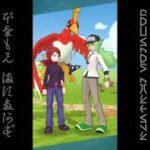 [プレイ動畫] ポケモンマスターズ (Pokémon Masters) EX: game-play 64