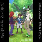 [プレイ動畫] ポケモンマスターズ (Pokémon Masters) EX: game-play 65