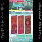 [プレイ動畫] ポケモンマスターズ (Pokémon Masters) EX: game-play 67