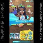 [プレイ動畫] ポケモンマスターズ (Pokémon Masters) EX: game-play 70