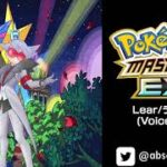 🎙️ #66 – Pokemon Master EX – Lear/ライヤー – (Voice-EN) #ポケマスEX #PokemonMastersEX