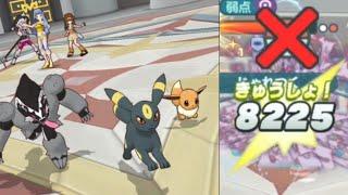 【ポケマス】BPカリン&ブラッキーで30FトウコをB技前撃破してみた【バトルヴィラ/Pokémon masters EX】