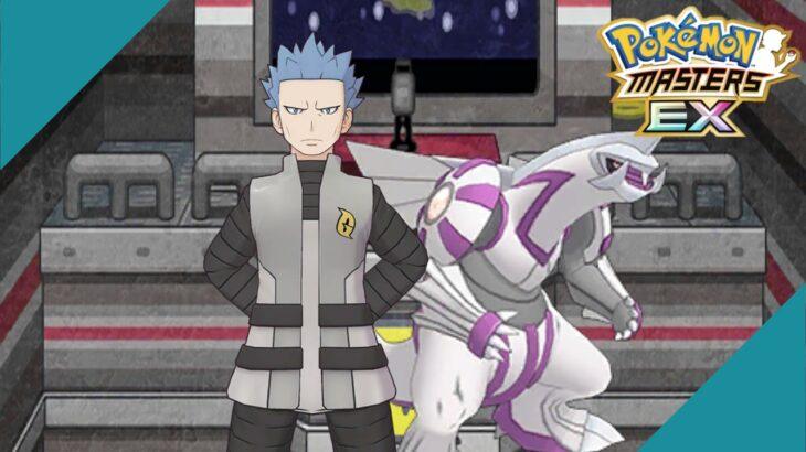 Battle! VS Cyrus   Pokémon Masters EX (EXTENDED) #ポケマスEX #PokemonMastersEX