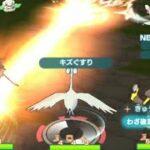 【ポケマスEX】BPイベント シンオウ編をギャラドスパで破壊