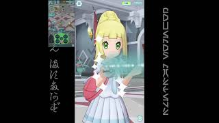 [プレイ動畫] ポケモンマスターズ (Pokémon Masters) EX: game-play 75