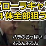 【ポケマス】総統閣下はアローラガチャ全部狙うようです【ゆっくり茶番】