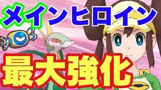 【ポケマス】メイ&ジャローダに飴を使う!