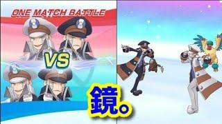 【ポケマス】ノボリとクダリの2組でサブウェイマスターに挑戦!【勝利へ走れ 出発進行!/Pokémon masters EX】