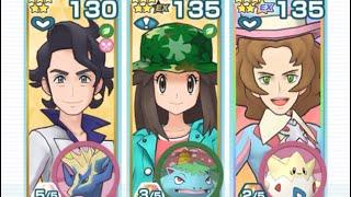 【ポケマスEX】チャンピオンバトル エリートモード3050pt VSアイリス(格闘弱点)