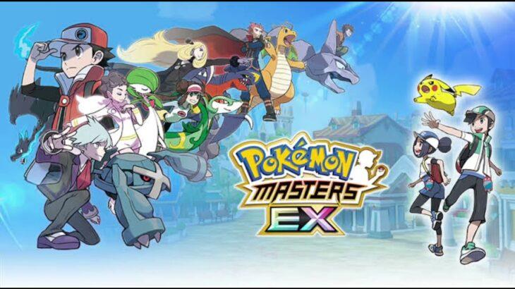 【ポケモンマスターズEX】クエスト メニュー BGM Pokémon Music
