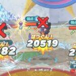 【ポケマスEX】☆6EX水着ユウリ&インテレオンを使ってエリートモード水弱点を速攻攻略