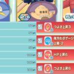 【ポケマスEX】2000PT獲得なるか?! VSキョウ編(ひこう)