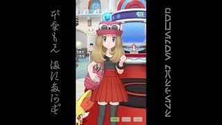 [プレイ動畫] ポケモンマスターズ (Pokémon Masters) EX: game-play 83