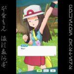 [プレイ動畫] ポケモンマスターズ (Pokémon Masters) EX: game-play 90