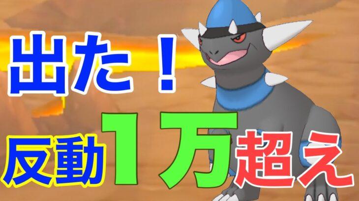 【ポケマス】レジェンドバトルで異次元の反動を叩き出す!