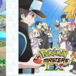 [ポケモンマスターズEX (Pokemon Masters EX)]チャンピオンバトル  VSカントー