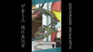 [プレイ動畫] ポケモンマスターズ (Pokémon Masters) EX: game-play 102