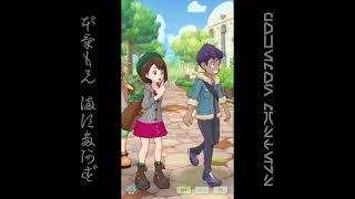[プレイ動畫] ポケモンマスターズ (Pokémon Masters) EX: game-play 95