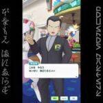 [プレイ動畫] ポケモンマスターズ (Pokémon Masters) EX: game-play 98