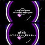#PokemonMasters.EX -a new story begins‼︎ #ポケモンマスターズ .EX メインストーリー追加!